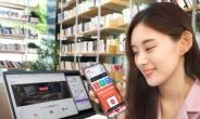 """""""본인확인, QR출입증 한 번에""""…통신사 '패스'앱에 인증지갑 탑재"""