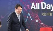 '고발 사주 의혹' 조사 2주째…윤석열 포토라인 설까 [촉!]