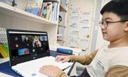LG전자, 네이버 교육 플랫폼 탑재 '웨일북' 출시