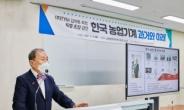 """김희용 TYM 회장 """"농업 4차산업 기술 도입…정부 인프라 지원을"""""""