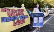 [헤럴드pic] 결혼식장 방역 지침 개선 촉구하는 예비신부