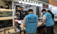 HUG, 자매결연 전통시장 물품 구입·기증 행사 실시