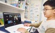 LG전자, 교육 플랫폼 최적화 '웨일북' 출시
