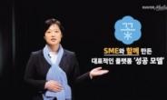 네이버 상생의 '분수펀드' 4년만에 3000억 돌파