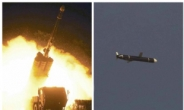 외신, 北 동해상 탄도미사일 2발 발사 긴급 보도