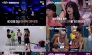 '스트릿 우먼 파이터' K-POP 4대 천왕 미션으로 '웨이비' 첫 탈락