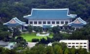 靑NSC 긴급회의 개최 '北미사일 논의'…박지원 등 참석