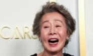윤여정, 금관문화훈장 받는다…'2021 대한민국 대중문화예술상'