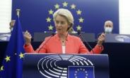 EU, 中 '일대일로' 때리기 본격 나선다…'글로벌 게이트웨이' 구상 발표