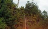 北, 舊소련 기술 차용한 열차 미사일 발사…플랫폼 다양화 과시