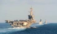 미국의 '중국 견제' 큰 그림 나왔다…'오커스' 통해 호주에 핵잠수함 지원