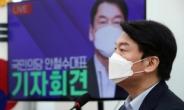 '출마채비' 안철수, '독자행보' 김동연…'초박빙' 대선, 결정적 변수[정치쫌]