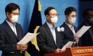 '친문' 홍영표·신동근·김종민, 이낙연 지지선언…
