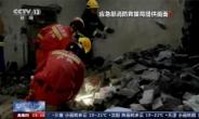 中 쓰촨에 6.0 강진…최소 3명 사망·60명 부상