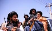과거는 과거일뿐?…탈레반, 아프간 옛 정규군 포함 '정부군' 창설 추진