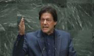 """파키스탄 총리 """"탈레반, 국제원조 지급으로 이끌어야"""""""