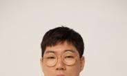 재즈 뮤지션 윤석철, 다큐멘터리 '타다'로 장편영화 음악감독 데뷔