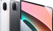 '작정한' 샤오미, 한국서 가격 더 낮췄다…아이패드급 태블릿 40만원