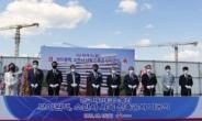 CJ대한통운,  브이원텍·소만사 사옥 신축공사 기공식 개최