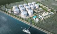 '동북아 LNG Hub 터미널' 3,4호기 저장탱크 공사 계획 승인