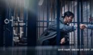 첫 번째 쿠팡플레이 OTT 드라마 '어느 날', 김수현&차승원 출얀…11월 첫 공개
