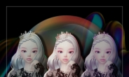 인공지능 가상 작곡가 에이미 문과 제페토의 콜라보 음반 발매