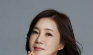 '모성애 연기 장인' 양미경, '국가대표 와이프' 출연…억척 짠순이母로 변신