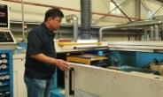 팔기만 하던 볼트·너트 직접 생산…한양화스너공업, 국산화 넘어 수출 도전장