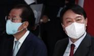 쫓기는 尹·넘으려는 洪…2030 여심을 잡아라 [정치쫌!]