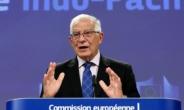 EU도 中포위망 가세…중국은 CPTPP 가입 추진
