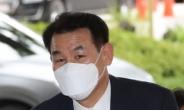"""금감원, 우리금융 회장 訴 항소… """"사후적 제재 최소화할 것""""(종합)"""