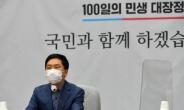 """김기현 """"이재명, '대장동 게이트' 떳떳하면 국감 나와라"""""""