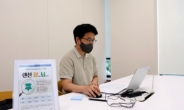 현대엔지니어링·서울시, 온라인 직무 멘토링 '랜선잡담' 진행