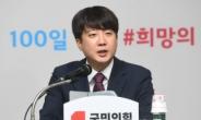 """이준석 """"곽상도, 의원직 사퇴가 국민 눈높이…장제원? 상황 달라"""""""