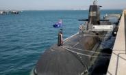 """역공 나선 中 """"호주 핵잠수함, 북핵 문제 해결에 심각한 악영향"""""""