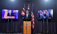 """EU, 영국과 새 군사협정 추진""…英총리, 네덜란드 총리와 회동"