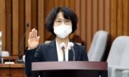 文대통령 오경미 대법관 임명…여성 대법관 역대 최다