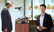남양 이어 머지·BBQ까지…국감 소환에 떠는 유통식품업계 CEO들
