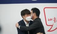 """이준석-유승민, 99일 만에 회동…李 """"공정성으로 소통 거절"""""""
