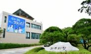 파주시, 교하동·운정동 행정구역 개편 주민설명회 10월 7일 개최