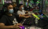 中, 게임 위반행위 신고사이트 개설…업계 규제 강화 나서