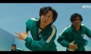 '오징어 게임', 韓드라마 최초 미국 넷플릭스 1위