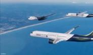[탈탄소 바람 분다] 전기·수소 항공기 '날개짓'…2030년 청정 하늘길 열린다