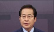 """홍준표, 하태경에 역공 """"당을 쪼개고 나갔던 사람…조국사태 땐…"""""""