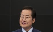 """홍준표, 이재명 겨냥 """"대장동 의혹 특검하자…최악의 권력비리 가능성"""""""