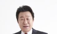 임하룡, 미술 개인전 '나는 삐에로' 개최… '한글'을 주제로