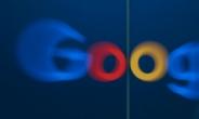 2000억대 과징금 불복 나선 구글…대형 로펌 수임 경쟁[촉!]