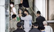 방탄소년단, 미국으로 출국…'대통령 특사' 자격으로 유엔총회 참석