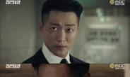 '검은 태양' 남궁민, 소름 유발 명품 연기력…안방극장 정조준