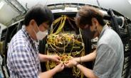 실시간 데이터에 이름붙여 해킹 봉쇄…ETRI 新 인터넷기술 개발